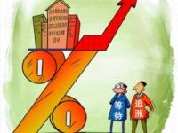 2013年房价――梅河口信息最全的房产网
