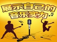 童心�w�P・青春放歌―我的中����