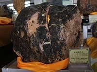 新密奇石文化展