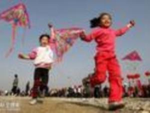 彭州的民间庙会―彭州风筝会