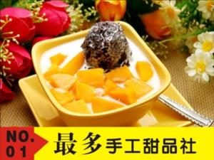 【信丰在线美食盛典第1期】――最多手工甜品社