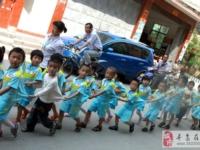 2013  寻乌人的六一儿童节