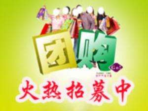 澳门赌博网站团购商家火热招募中