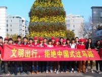 中国式闯红灯