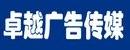 金沙平台信息网