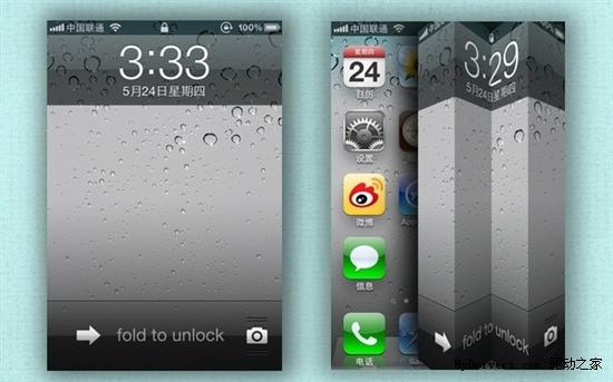 iPhone全新华丽的折叠式解锁界面