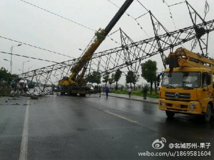 苏州东方铁塔有限公司