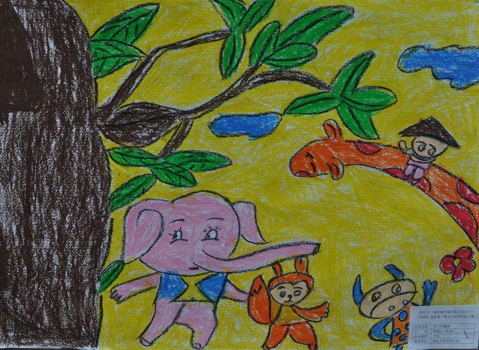 美好家园绘画作品图片_美好家园绘画_幼儿绘画美好  大班绘画获奖作品