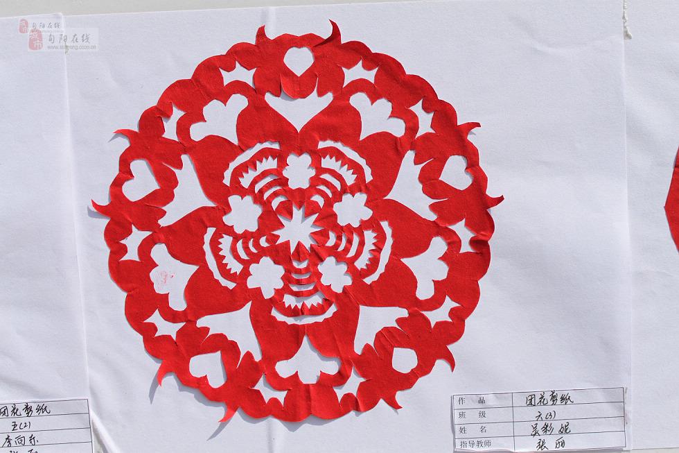 10折团花剪纸图样步骤