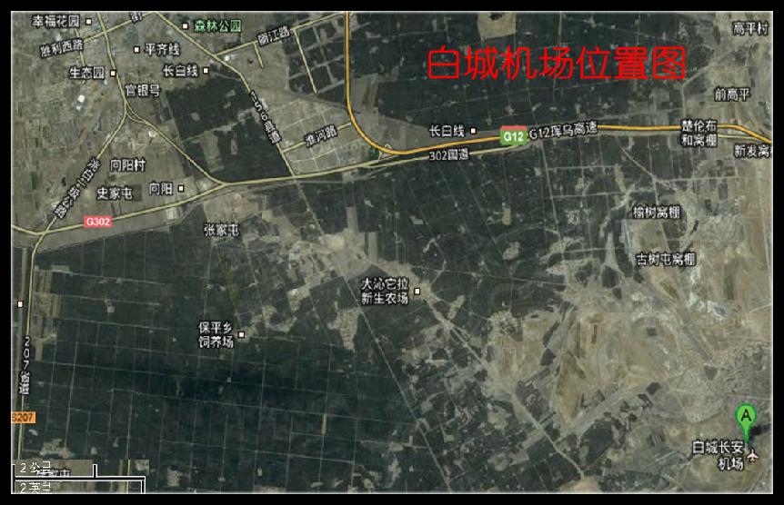 白城长安机场位置图