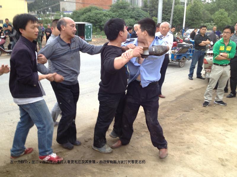 淄川区聂勇_中级法院副院长专程到潢川说情,暴力袭警 高清图片