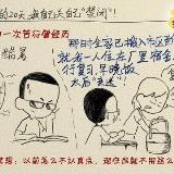 [原创]2012回忆难忘的高考!