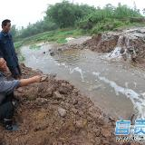 6月5日下午,富顺富和乡上学途中姐姐为救弟弟双双跌进河里淹死