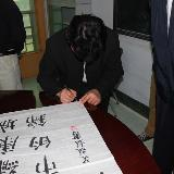 [原创]首届书法绘画大赛评审过程