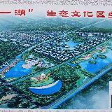 三河两水一湖