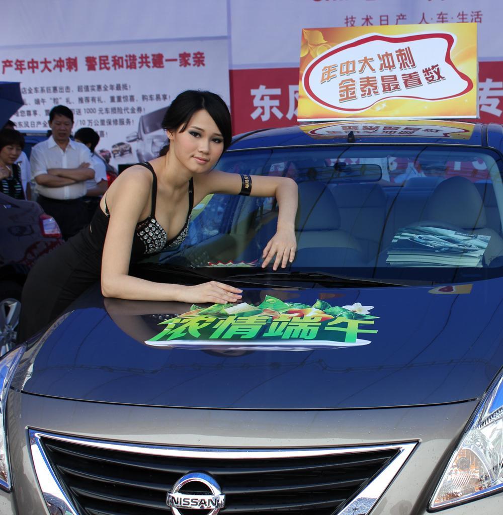 6月22日茂名市文化广场美女车模(模特-2)