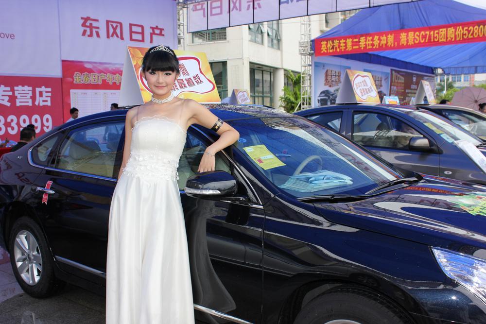 6月22日茂名市文化广场美女车模(模特-3)