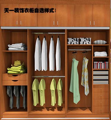 30款衣柜内部结构 家装心得 清苑论坛 清苑在