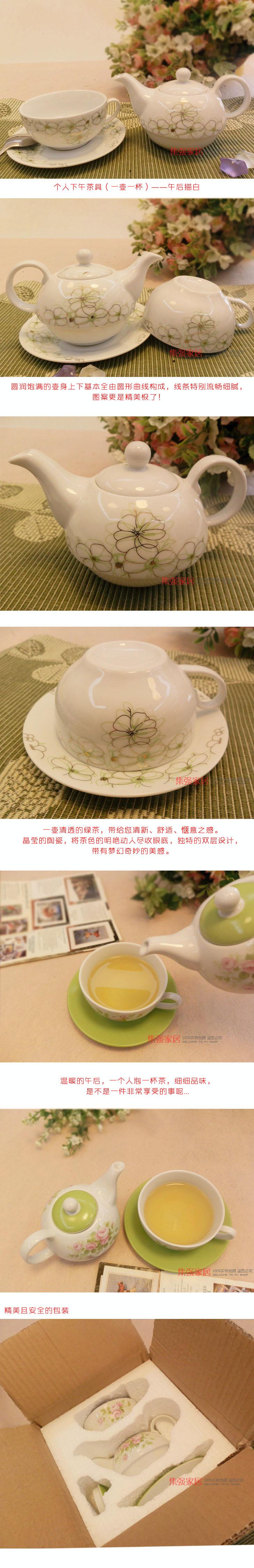 """[分享]非常漂亮""""欧式茶花壶"""" 陶瓷套装!"""