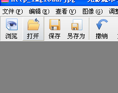 [原创]河间百姓网辅助图片处理软件(1)