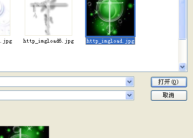 [原创]河间百姓网辅助图片处理软件(2)