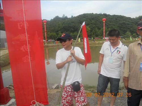 宁国《惠云杯》钓鱼大赛比赛开场图片(1)