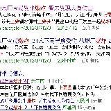 上栗水源昌贵花炮厂爆炸