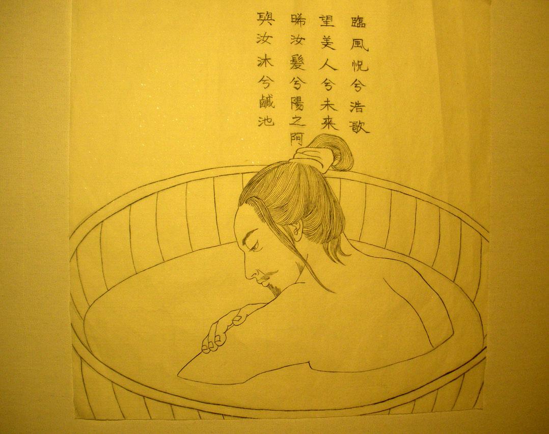 古代洗澡木桶照片