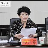 秦安:2012年政银企对接暨妇女小额担保贷款推进会