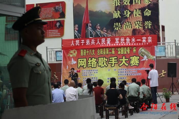 2012合阳在线网友建军节慰问军营活动