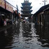 孝义旧城遭淹