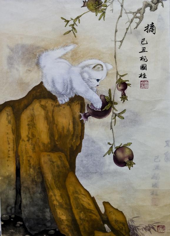 画家杨国柱精品动物国画随