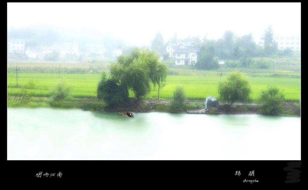 微信头像江南风景