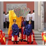 回忆:2010化州孔庙秋祭大典活动图片