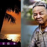 [原创] 淳朴可亲的琼海人