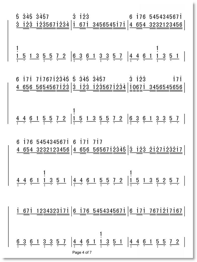 钢琴曲《cannon卡农》欣赏(附简谱)