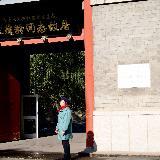 [原��]那些出�F在我片子里的陌生人-09北京