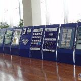 【小新晒图】丽水蓝湾使用的工程材料