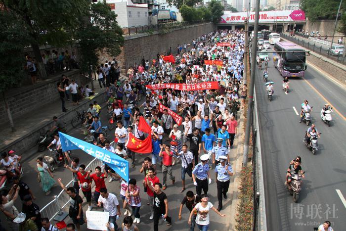 [转贴]郑州爆发抗日爱国示威游行