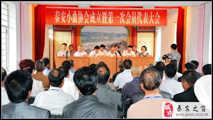 秦安小曲协会的成立给力秦安文艺事业的发展