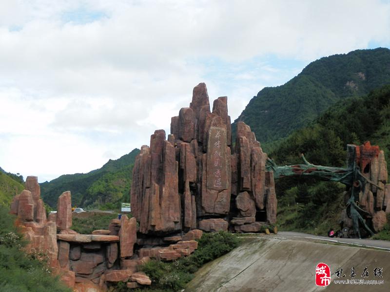 甘肃礼县高清风景图片