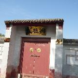 武植墓影像志