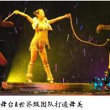 [推荐]亚博体育yabo88在线的骑士们,Jolin公主要来开party啦!