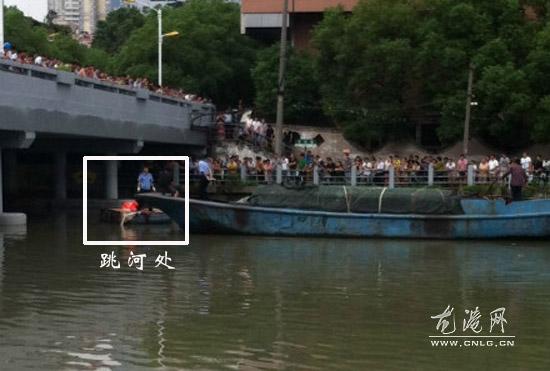 龙港19岁女子跟泰顺县一男子因情感问题 女子在温州跳河自杀