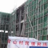 寻乌县吉潭古丰小学综合楼主体竣工(图)