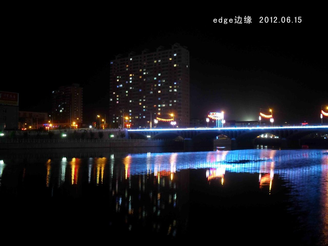 新葡京城市夜景