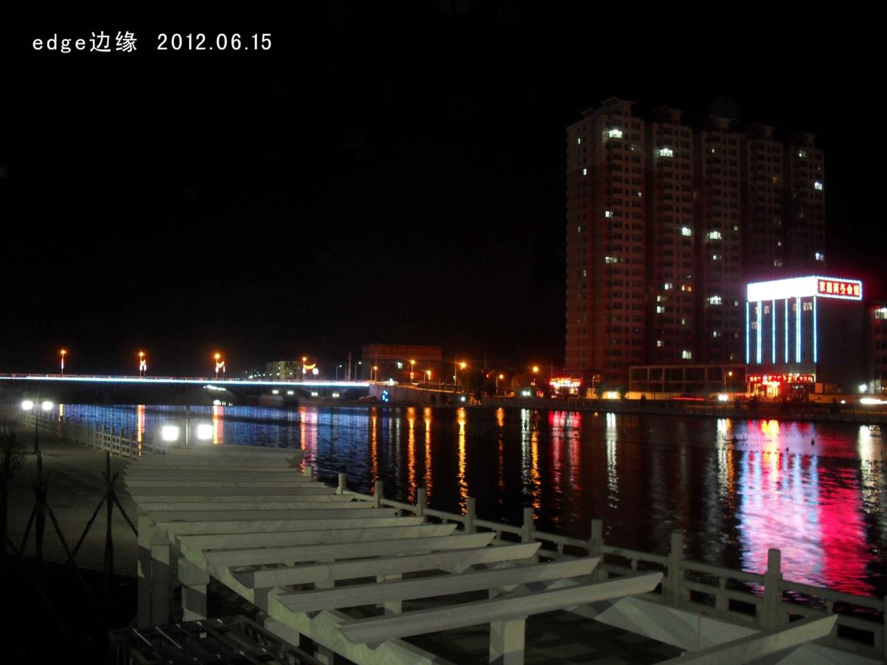 新葡京城市夜景(二)