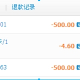 [原创]中国银行 支付宝 淘宝来看看