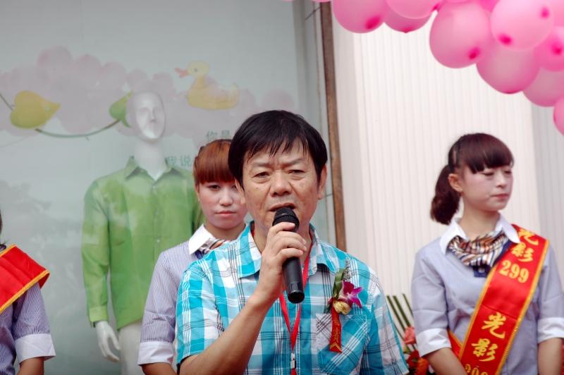 富顺摄影协会创作活动中心——光影299摄影工作室开业暨授牌仪式