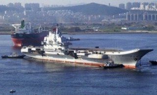[�D�N]媒�w�Q�@�嗤�消息:中��首艘航母命名�檫|���